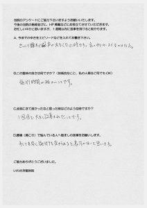 kawasakiahi-nakaharaku-seik